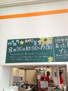 20120826-063851.jpg