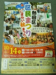 20121012-233459.jpg