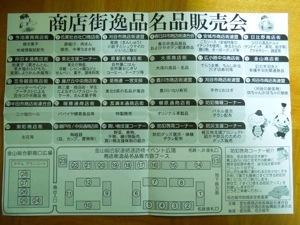 20121109-204716.jpg
